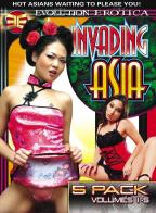 Invading Asia #   1 - 5: 5 Pack