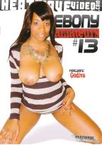 Ebony Amateurs #  13