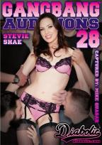 Gangbang Auditions #  28