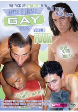 His First Gay Sex # 4 DVD Cover Art. Large Front Large Back