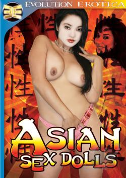 Asian Sex Dolls DVD Cover Art. Large FrontLarge Back