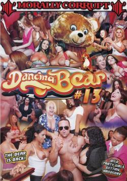 Dancing Bear # 13