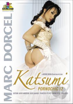 pornochic katsumi