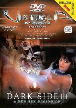 Private Virtualia 5 The Dark Side III