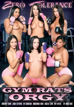 Оргия в спортзале / Gum Rats Orgy