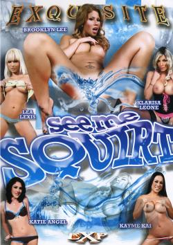 See Me Squirt