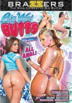 Big Wet Butts 5