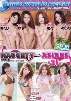 Naughty Little Asians 31