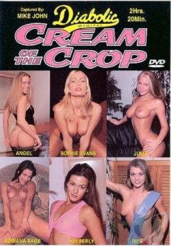 Cream Of The Crop Porn 78
