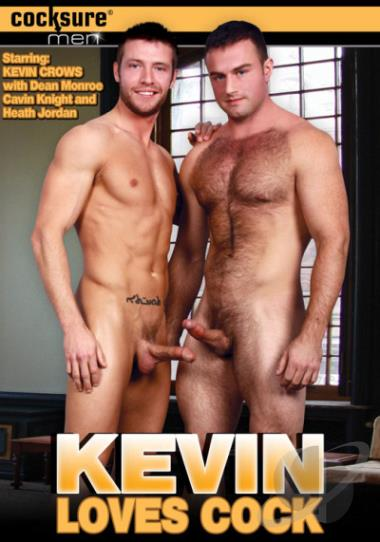 from Clyde is kevin love gay
