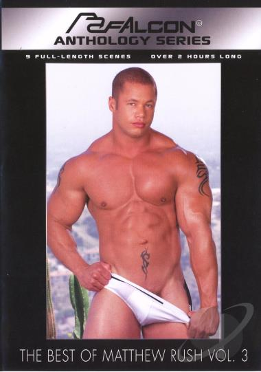 ultimate sex rush dvd jpg 422x640