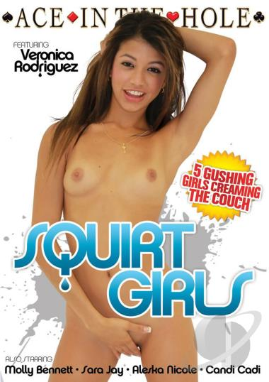How To Squirt Dvd 47
