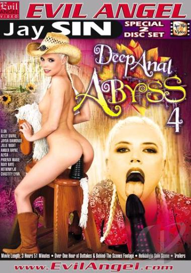 Deep Anal Abyss Review 74
