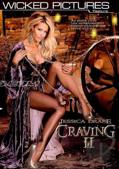 The Craving Porno 3