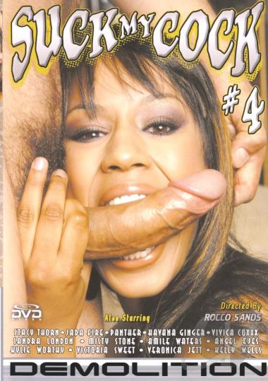 Seventies threesome porn