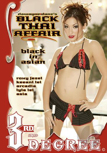 image Black thai affair 1 surprise blind date