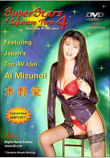 japan porn dvd