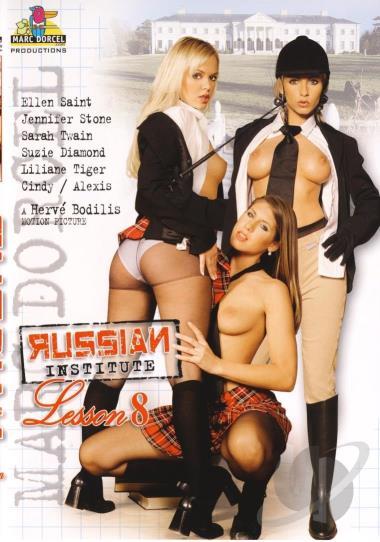 Full movie  Tube Pleasure
