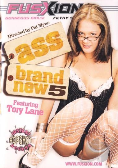 Ass Brand New 73
