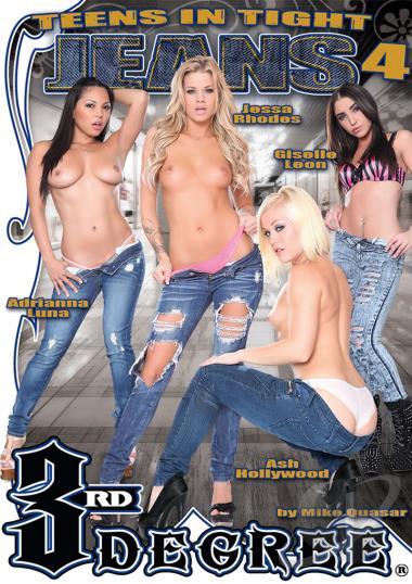 So Tight Teens Adult Dvd 57
