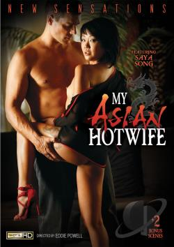 My Asian Hotwife